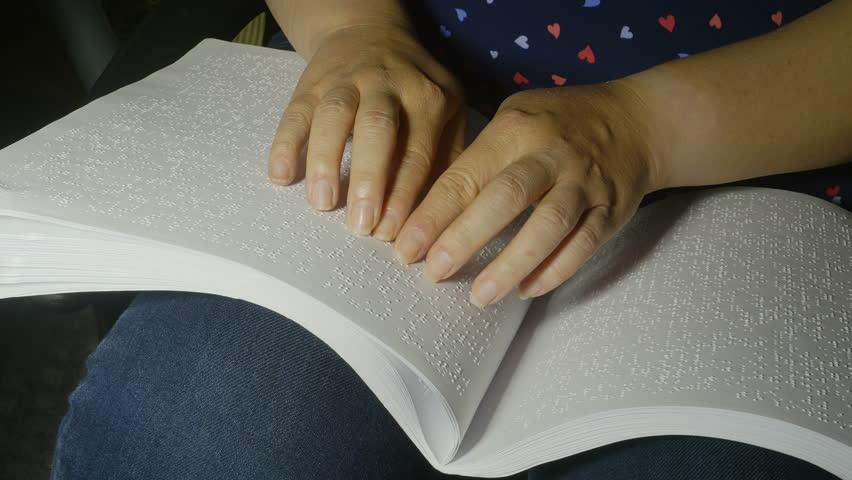 fasilitas ramah difabel disabilitas - perpustakaan tunanetra