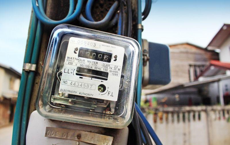 Hemat biaya listrik karena sudah termasuk sewa