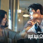 drama korea rating tertinggi - world of the married