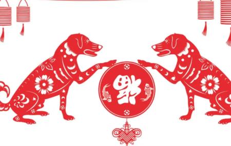 ramalan shio anjing 2021