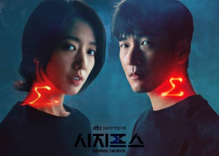 sisyphus the myth - drama korea februari 2021