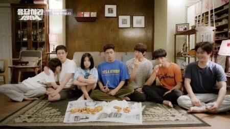 drama korea anak kost